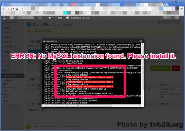 ERROR: No MySQLi extension found. Please install it.