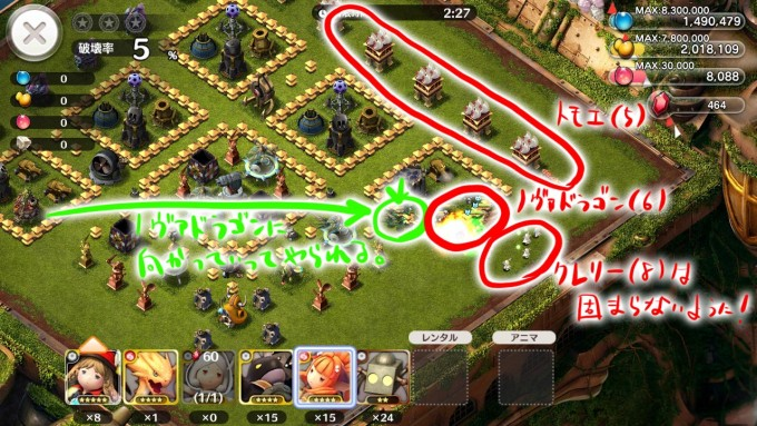 ノアからの挑戦状 超級攻略02