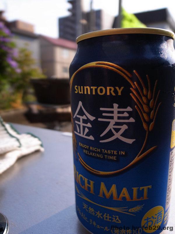 ビールで一服