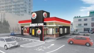バーガーキングが札幌に7月13日オープン!バーガーキング札幌白石店は日本初のドライブスルー店舗に。