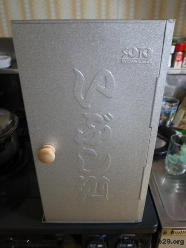 ソト(SOTO) いぶし処 お手軽香房 ST-124