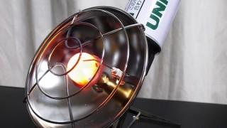【ユニフレーム コンパクトパワーヒーターUH-C】コンパクト&軽量、家庭用カセットボンベが使える日本製ガスヒーター
