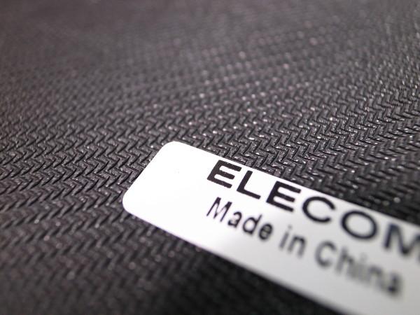 ELECOMマウスパッド