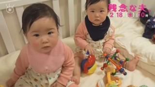 知ってた?ドラマ「残念な夫。」の赤ちゃんって双子だったんだって!そういえばあの海外ドラマでも・・・