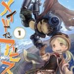 7月アニメ化決定!つくしあきひと作「メイドインアビス」は超オススメの漫画!