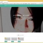 【Xeoryカスタマイズ】メインビジュアルを写真に変更する方法と文字色を変える方法