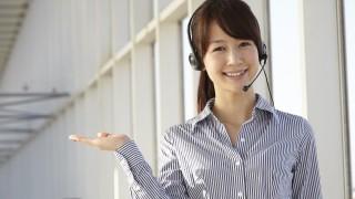 auから他社へのMNP転出の流れ!意外と親切なサポート電話