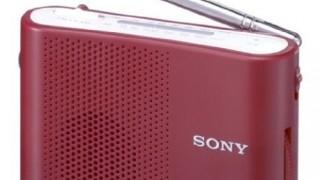 釣り用に買ったSONYの「FM/AMハンディーポータブルラジオ ICF-51」が手のひらサイズでかなり良い!