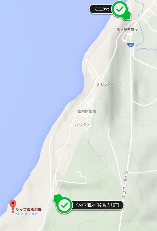 シップ海水浴場への道