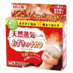 眠れない方にもオススメ!天然蒸気のアイマスクで目元から癒される「あずきのチカラ」!