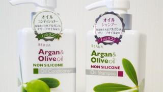ビューア アルガン&オリーブオイルシャンプー、使用リポート!匂いが強めだけど…