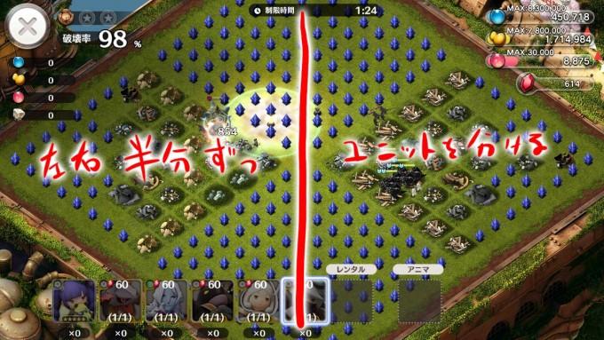 ノアからの挑戦状 地獄級攻略04