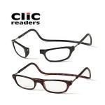 「ぐるナイ」のゴチで柳葉敏郎がしていた老眼鏡は真ん中から2つに分かれる機能的なメガネ!