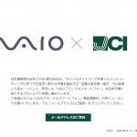 VAIOブランドのスマートフォンが3月12日に日本通信から発表される!Xperiaとは別物?