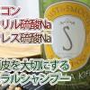 頭皮に優しいノンシリコンシャンプー「AROMAKIFI(アロマキフィ)」