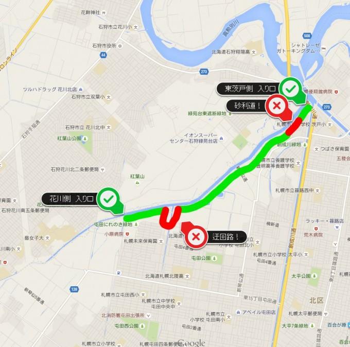 茨戸川サイクリングロードマップ