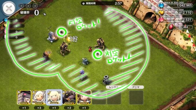 ノアからの挑戦状 上級攻略01