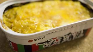 【ニッチ飯】蒲焼きたまご、さんまの蒲焼の残りダレに卵を入れて美味しい逸品