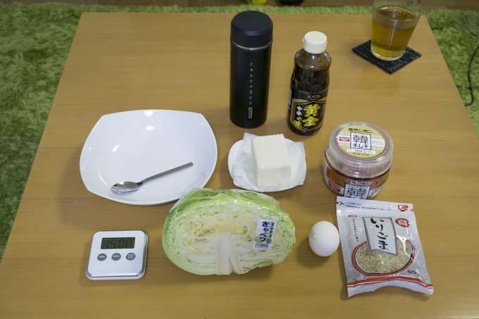 お豆腐Chanのプルプルお花畑、材料