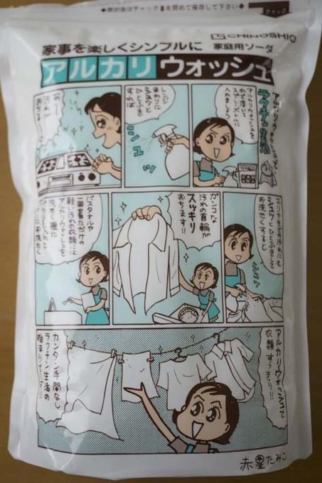 わかりやすい漫画!