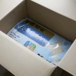 お米を買うならamazon!送料無料で最安値で家まで届けてくれるし便利です