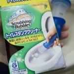 トイレを綺麗に!誤飲が問題になったけどやっぱり日々の洗浄にはコレがおすすめ!