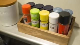 Seriaのウッドレターボックスが調味料入れにピッタリサイズ