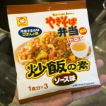 北海道のソウルフード「やきそば弁当」がチャーハンの素に!もちろん中華スープ付!