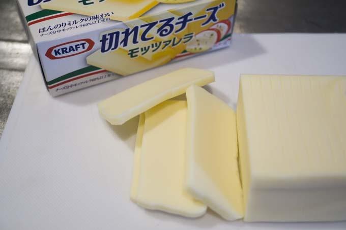 切れてるチーズ