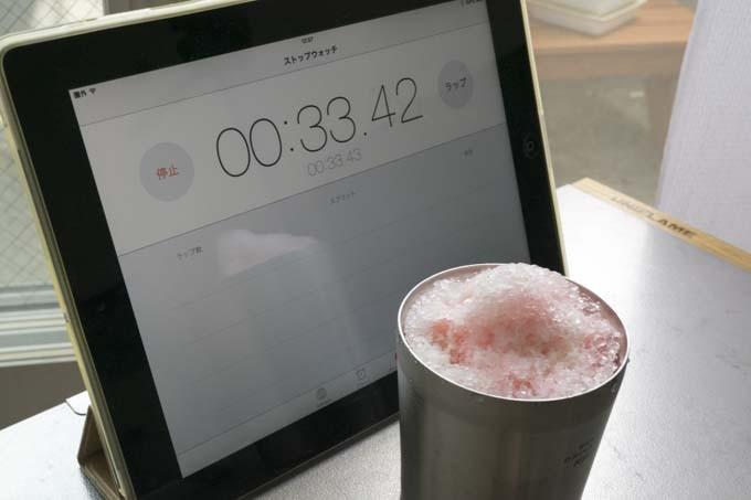 かき氷耐久実験開始