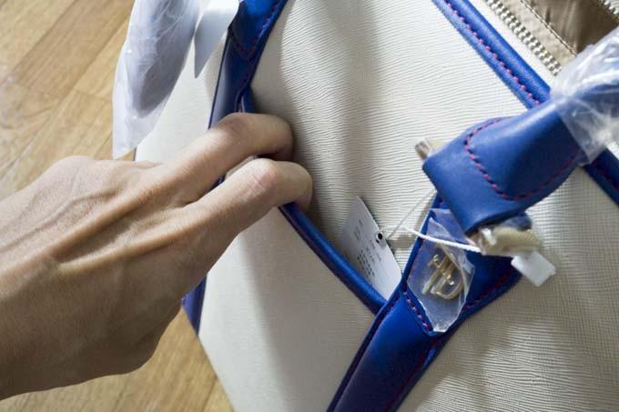 フルボデザインビジネストート 外側ポケット