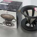 コーヒーフィルターペーパー不要のハリオ カフェオールドリッパーを試す