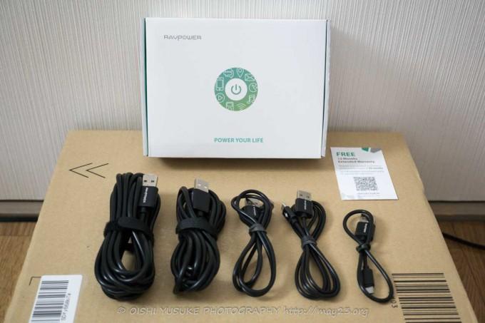 RAVPOWER USBケーブル5本セット