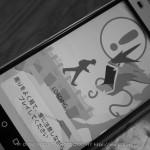 【ポケモンGO】IIJmioは一時的に不調、他社データ用SIMを検討する?【復旧済み】