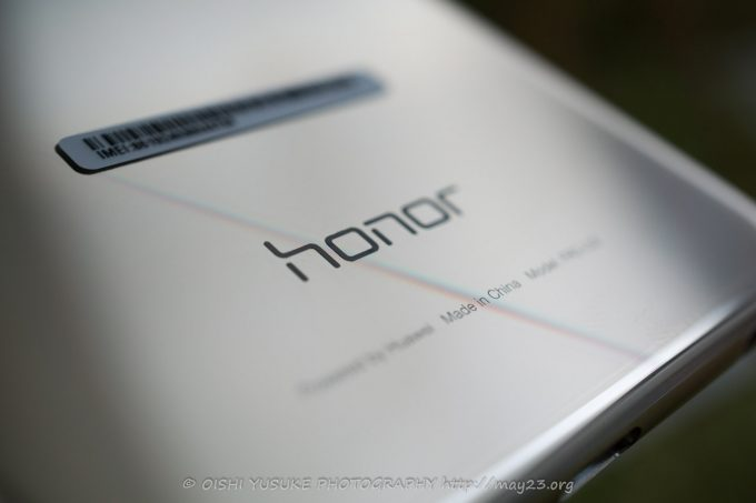 HUAWEI honor8ゴールドモデル