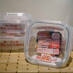 レンジ&オーブンOK!ダイソー耐熱ガラス食器が常備菜やパスタソース保存に超便利!