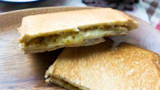 カレーが無くてもカレーパンが作れちゃう!超お手軽な作り方とは?