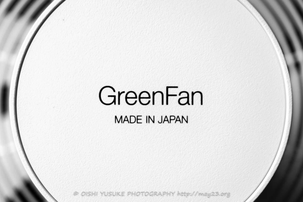 BALMUDA GreenFanJapan