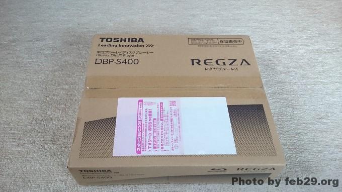 レグザブルーレイ DBP-S400