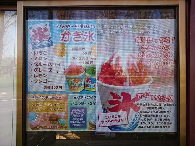 炊事広場 売店