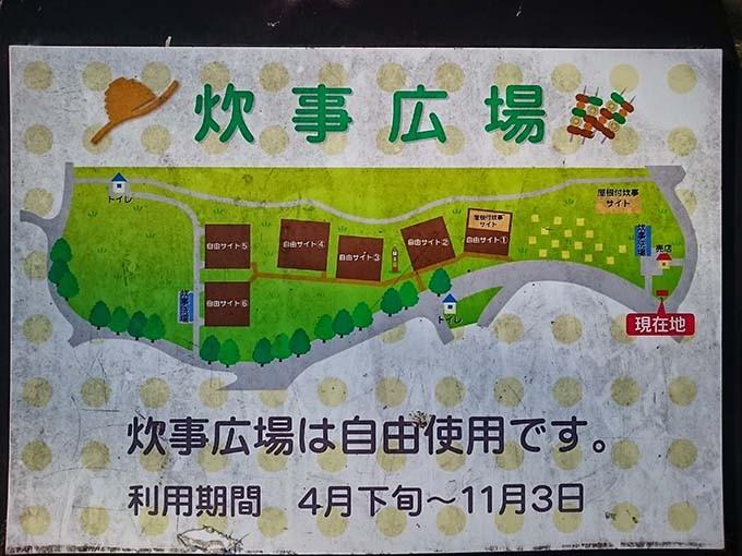 炊事広場マップ