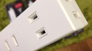 オシャレな部屋には「魅せる電源タップ」エレコムのシンプルデザイン電源タップを使え!