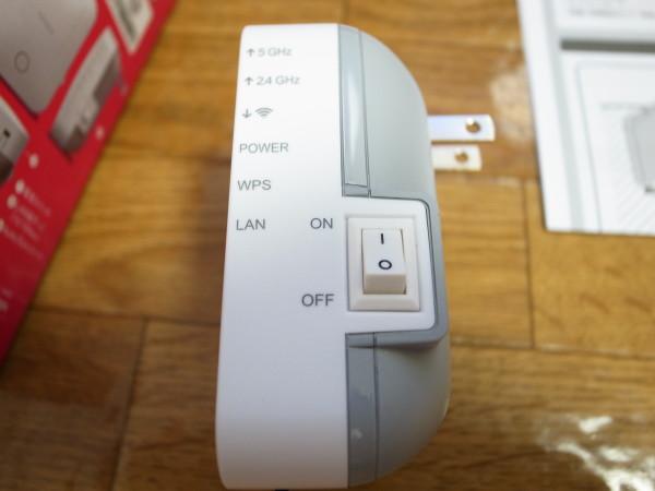 側面の電源ボタン