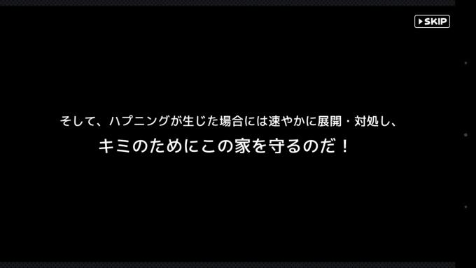 アニメーションムービー