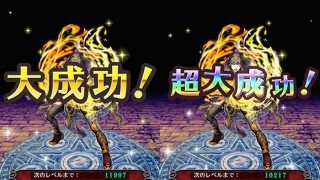 【ホーリーダンジョン】レベルMAXも!SSRユニットさくっとレベルアップ育成法