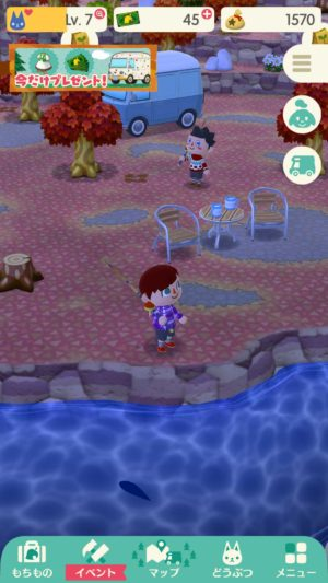 川魚のシルエット
