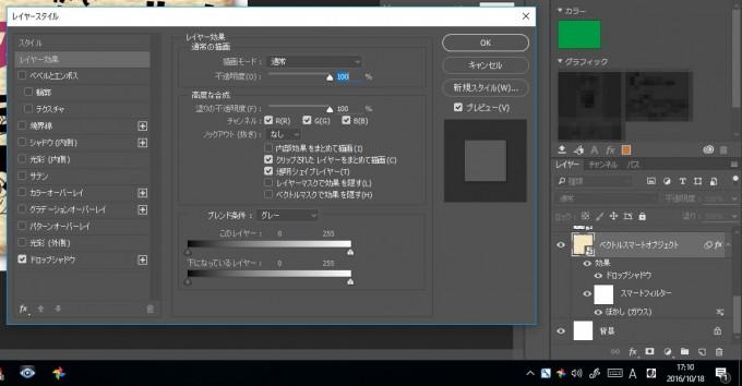 adobecc-windows10-mojibake04
