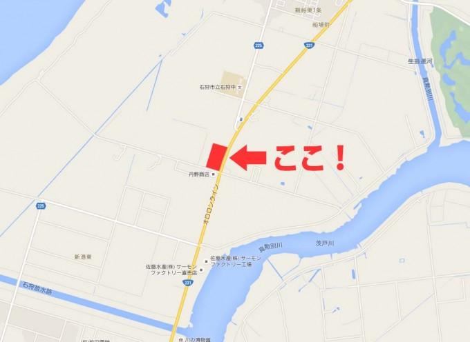 防災ひろば広域マップ