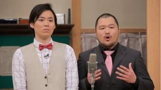 【クマムシ】ぐるない「おもしろ荘」で初披露の新曲「シャンプー」全歌詞公開!