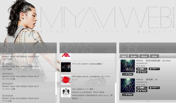 MIYAVI_Official_Site